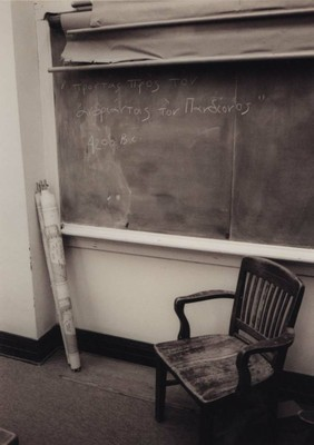 A typical classroom in Murphey prior to renovations