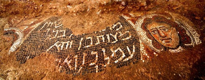 Huqoq famed mosaic